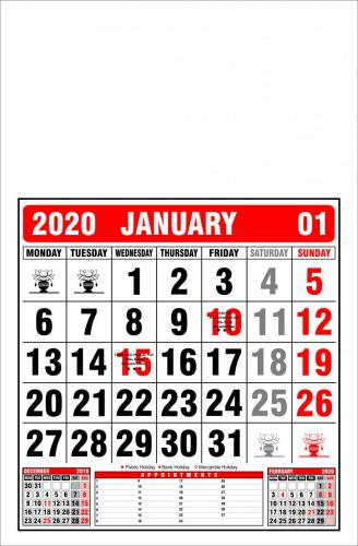 11.5'' x 17.5'' Office Small Calendar 2020